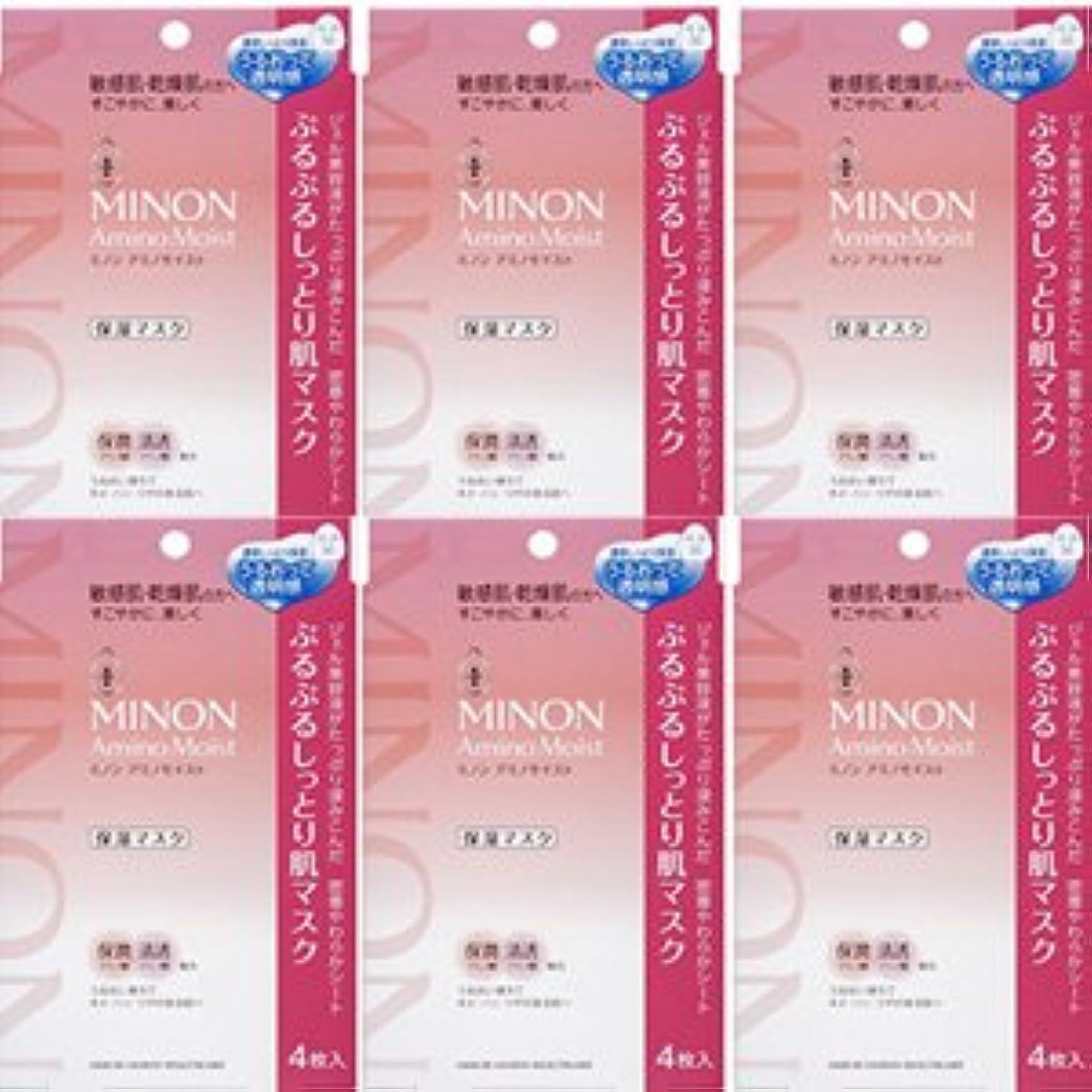 【6個】ミノン アミノモイスト ぷるぷるしっとり肌マスク 22mL×4枚入x6個(4987107616647)