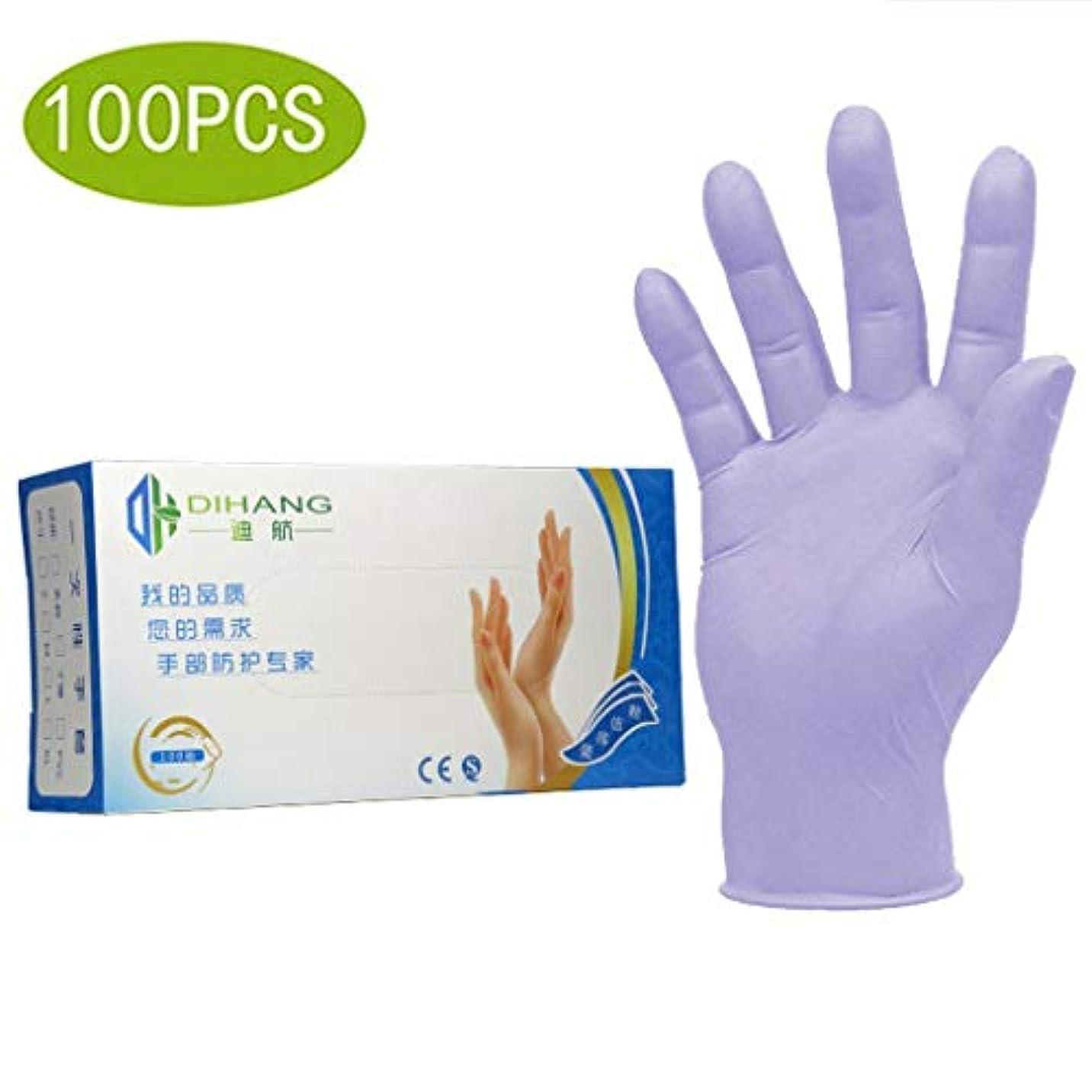 まもなく祝う代わりにを立てる100倍使い捨て手袋耐酸性および耐アルカリ性試験軽量安全フィットニトリル手袋中粉末フリーラテックスフリーライト作業清掃園芸医療用グレードタトゥーパーソナル (Size : S)