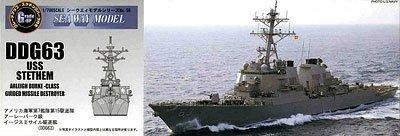 1/700 USSステッサム