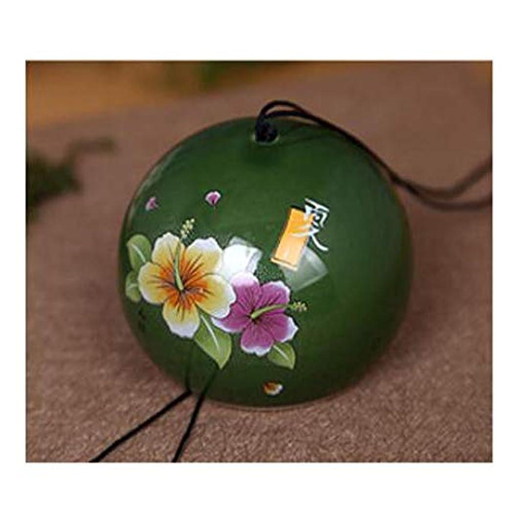 楕円形タック注釈を付ける風チャイム、セラミックベル、クリエイティブバレンタインデーのギフト、誕生日卒業ギフト、ホーム装飾フォーシーズンズ (Color : Summer)