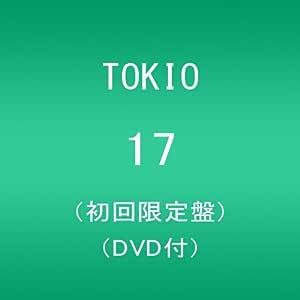 17(初回限定盤)(DVD付)
