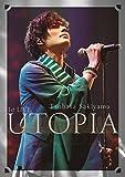 【メーカー特典あり】崎山つばさ 1st LIVE -UTOPIA-(Blu-ray Disc+CD2枚組)(ライブ写真ブロマイド付/全12種中ランダム3種)