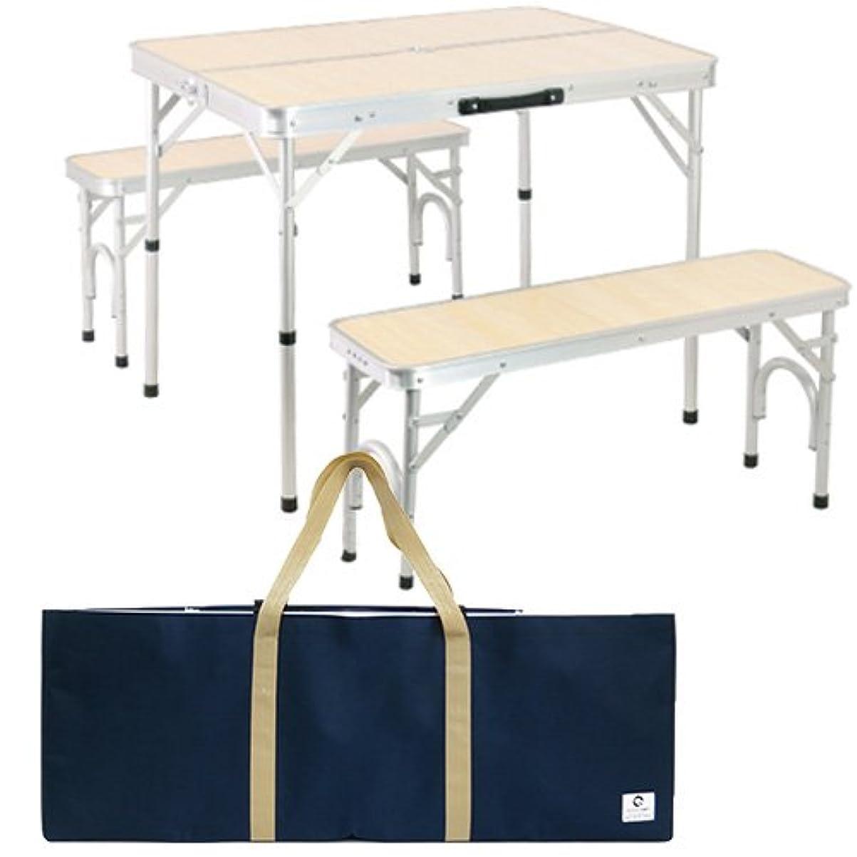 寄付する高く上がるアウトドア テーブル 折りたたみ アルミ ピクニック テーブル 収納袋 チェア 付き ALPT-90