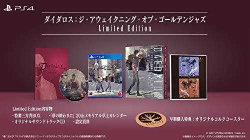 ダイダロス:ジ・アウェイクニング・オブ・ゴールデンジャズ Limited Edition