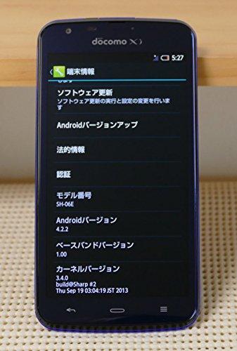 シャープ AQUOS PHONE ZETA SH-06E docomo [Blue]