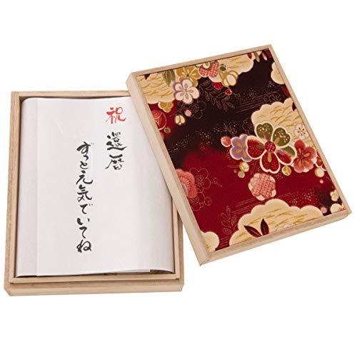 (赤ちゃんまーけっと) 還暦祝い プレゼント ギフト okuru 紅白うどん 祝花 桐箱入り 450g
