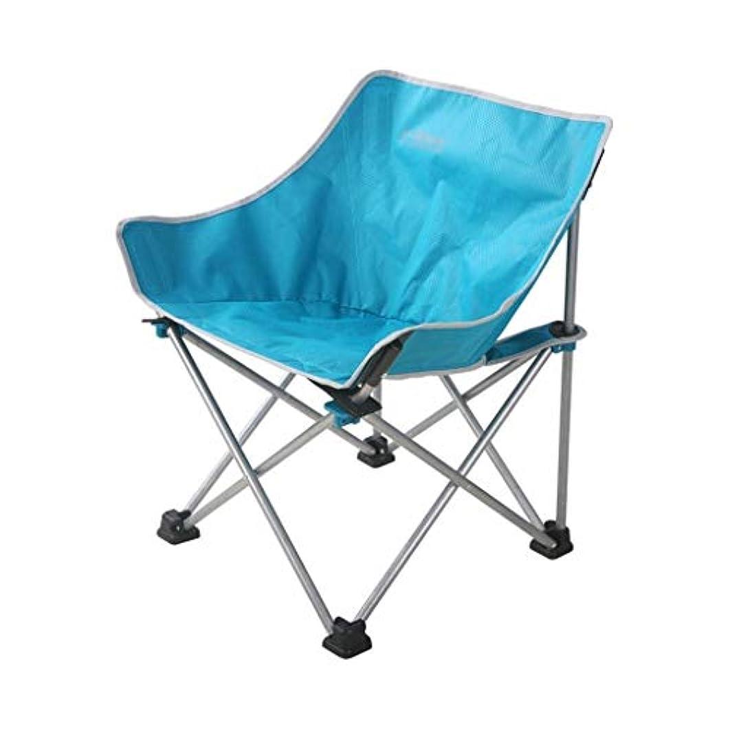 ドロップ海里口実ビーチキャンプ折りたたみ椅子、超軽量バックパッキングチェア怠惰な椅子ブルーフィッシングチェア屋外バーベキュー観光に適して (色 : 青)