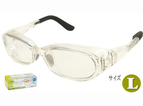 【花粉症保護用眼鏡】スカッシー フレックス 8849-01 ...