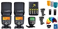Yongnuo YN-560IV 2ピース ワイヤレス フラッシュ スピードライト プロ キット YN560-TX II トリガー コントローラー キャノン デジタル一眼レフカメラ バッテリー 傘 ブラケット ジェル ディフューザー (キャノン)