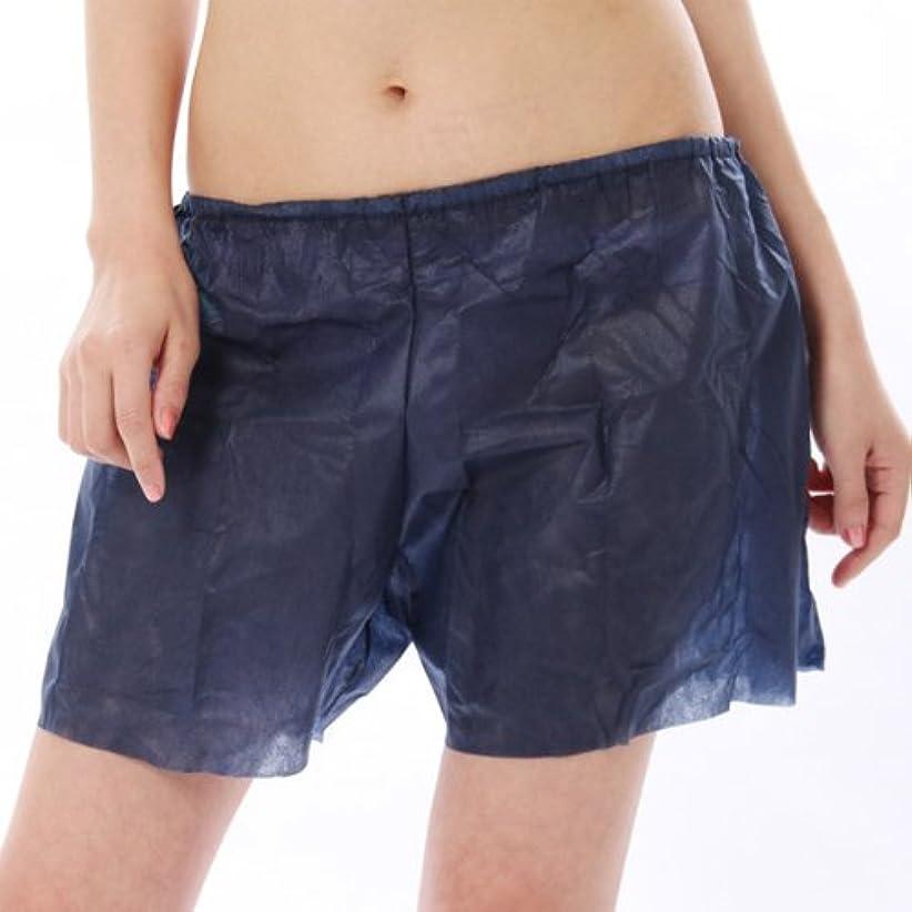 使い捨て紙パンツ トランクス フリーサイズ 紺色 【業務用100枚入り】RC-3033/BL