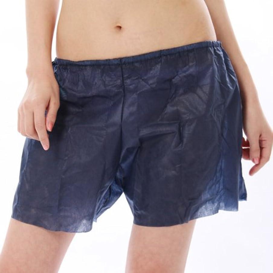 任命スペイン再撮り使い捨て紙パンツ トランクス フリーサイズ 紺色 【業務用100枚入り】RC-3033/BL