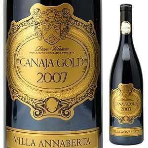カナヤ セレツィオーネ ゴールド ロッソ ヴェロネーゼ ヴィッラ アンナベルタ 2008 赤 750ml