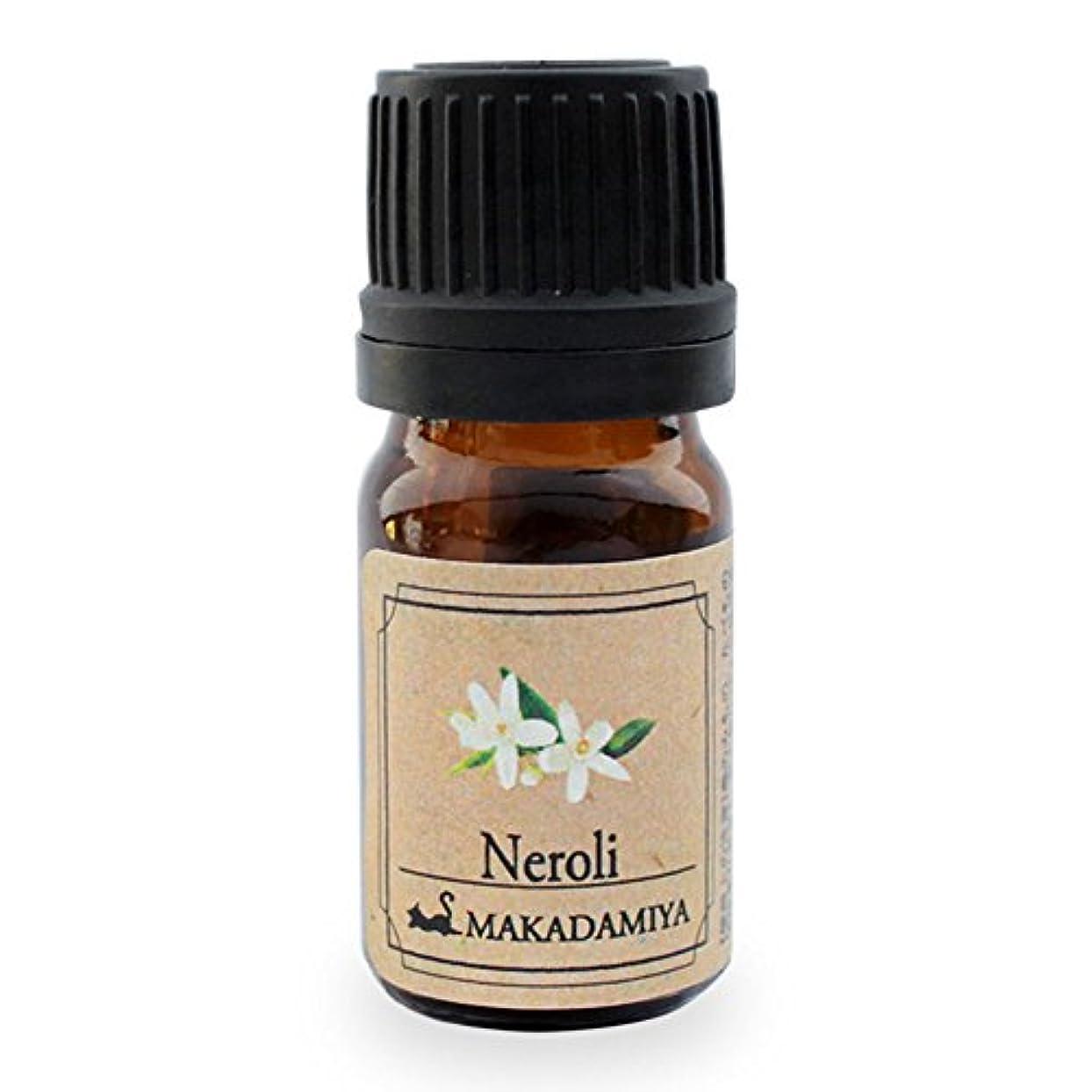 プライバシーセンサー割るネロリ3ml 天然100%植物性 エッセンシャルオイル(精油) アロマオイル アロママッサージ aroma