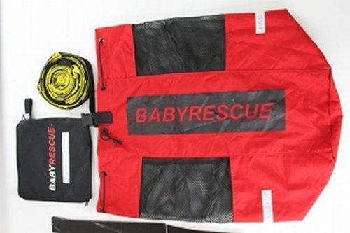 BABY RESCUE ベビーレスキュー レッド 有事の際に必要な赤ちゃん用緊急避難用道具