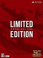 【Amazon.co.jpエビテン限定】METAL MAX Xeno Limited Edition (プロダクトコード:戦車武器「アマエビバルカン」...