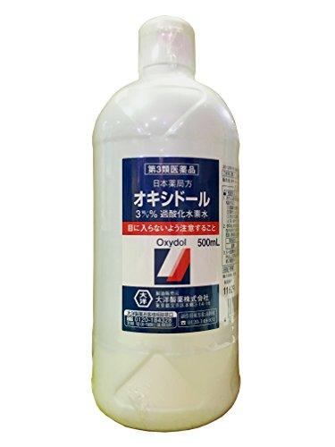 【第3類医薬品】大洋 オキシドール 500mL
