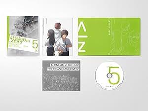 【Amazon.co.jp限定】アルドノア・ゼロ 5(オリジナルデカ缶バッチver.5付)(完全生産限定版) [DVD]