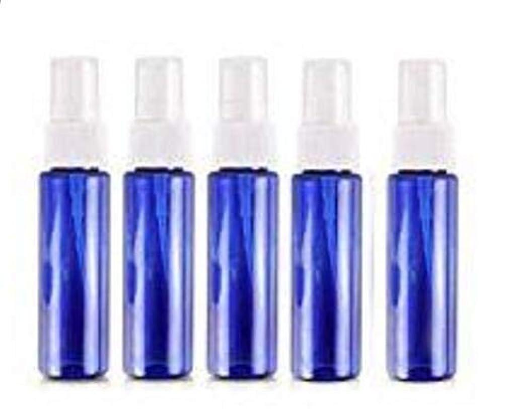 押すコードレス哀れなchaselpod スプレーボトル スプレー容器 遮光瓶スプレー アロマ虫除けスプレー プラスチック製 ミニ 携帯 便利 軽量 30ml 5本 (ブルー)