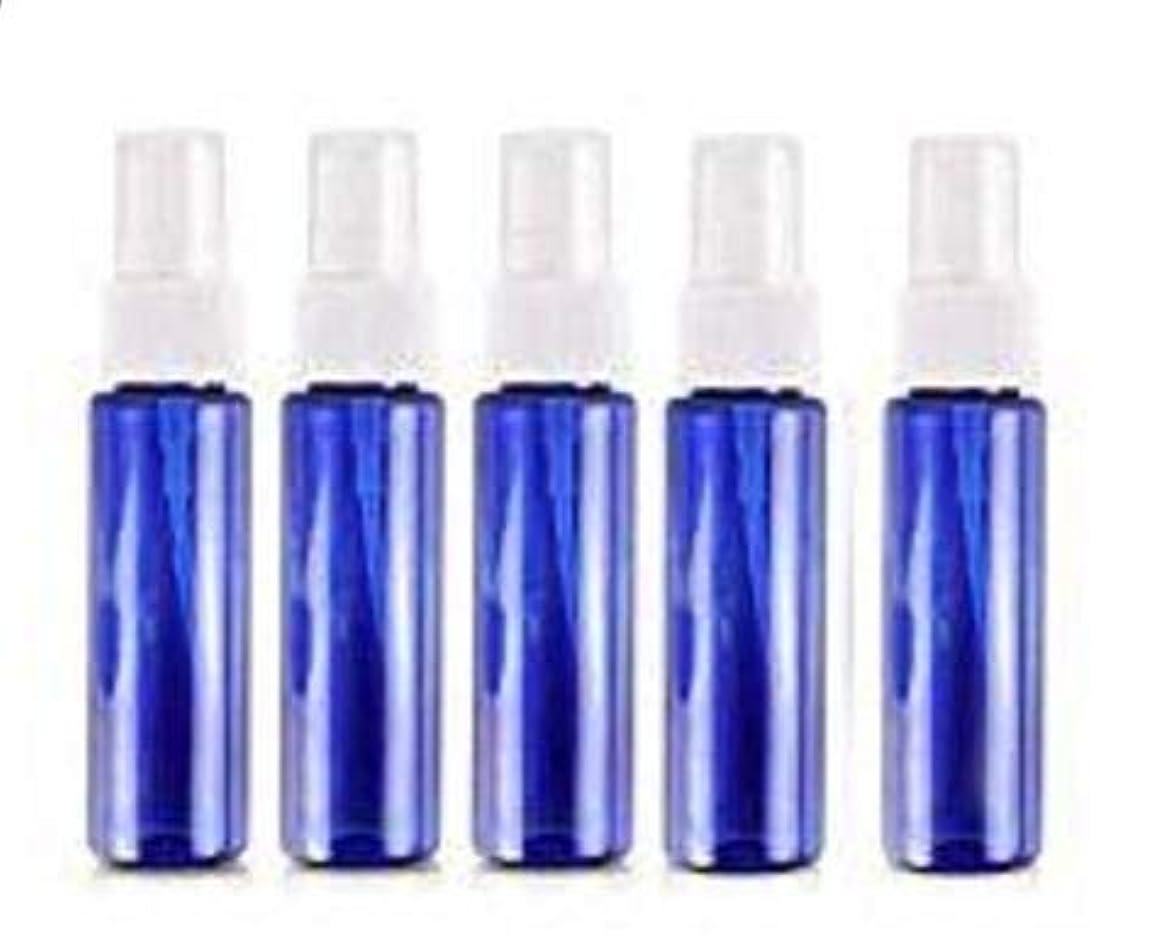 chaselpod スプレーボトル スプレー容器 遮光瓶スプレー アロマ虫除けスプレー プラスチック製 ミニ 携帯 便利 軽量 30ml 5本 (ブルー)