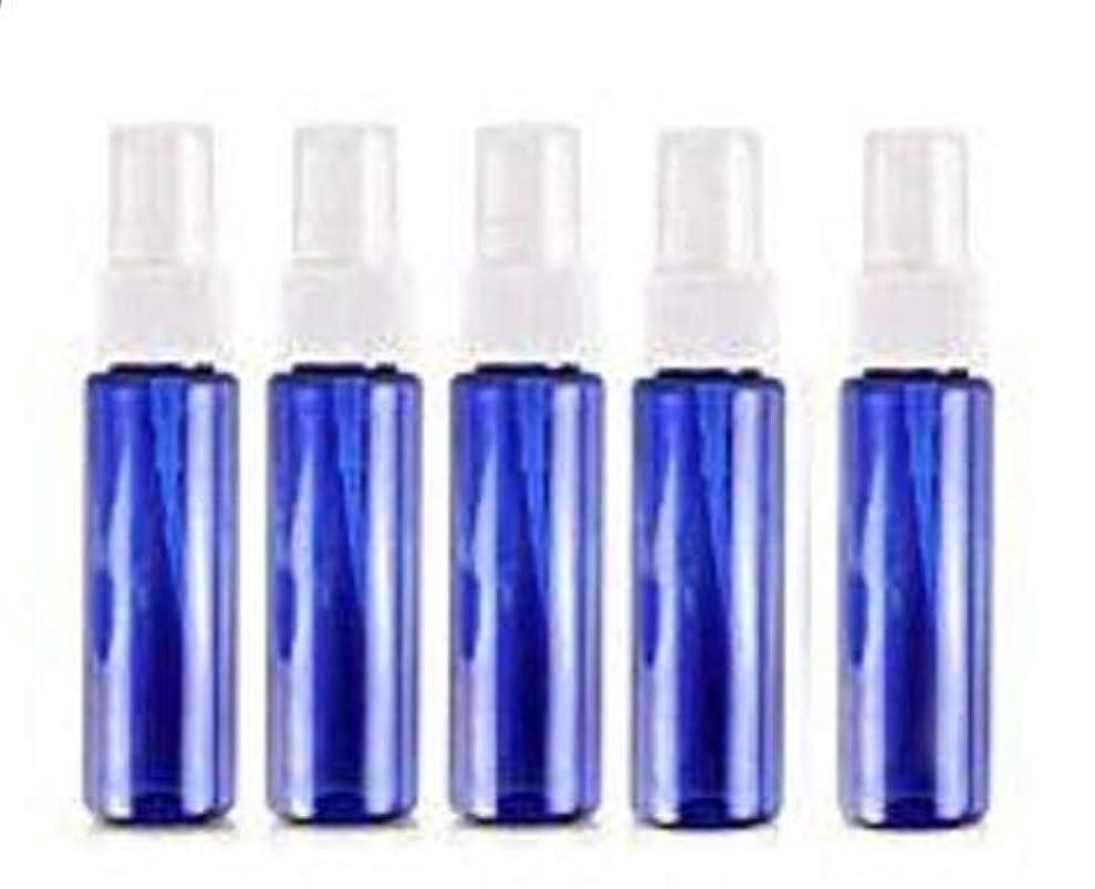 自分自身積分行商chaselpod スプレーボトル スプレー容器 遮光瓶スプレー アロマ虫除けスプレー プラスチック製 ミニ 携帯 便利 軽量 30ml 5本 (ブルー)