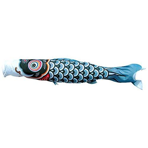 こいのぼり 友禅鯉 単品鯉のぼり 黒鯉 2M 【徳永こいのぼり】 鯉のぼり ナイロン製 ≪単品 こいのぼり 1匹単位販売≫