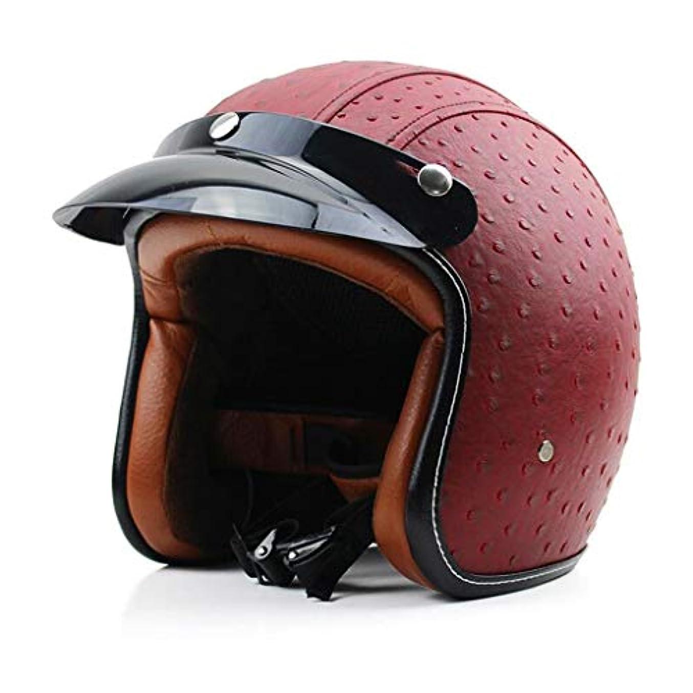 約バイナリ浮く大人用ヘルメット、レトロパイナップルスキンオールラウンドサイクリングペダルオートバイヘルメット安全キャップスポーツアウトドア - (M/L/XL) ヘルメット