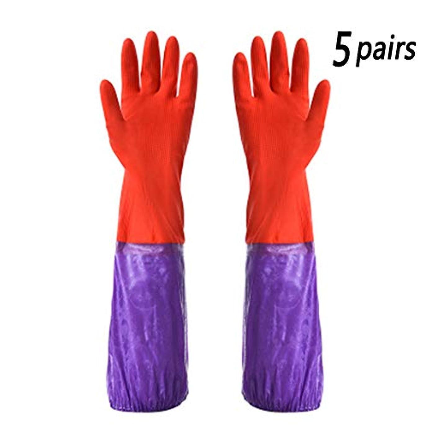 神箱一致清掃用手袋 ラテックスグローブ 掃除 食器洗い用手袋 厚く 滑り止め 防水無臭 再利用 キッチン 家庭用