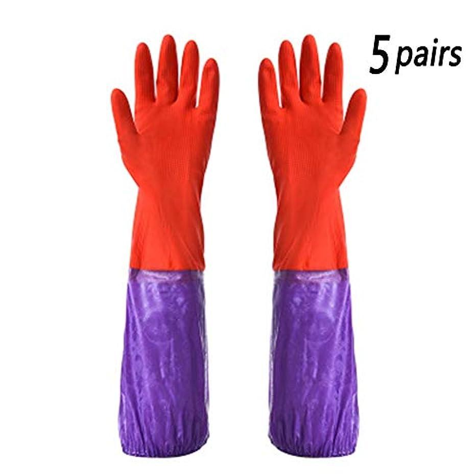 パラダイス上がる電気の清掃用手袋 ラテックスグローブ 掃除 食器洗い用手袋 厚く 滑り止め 防水無臭 再利用 キッチン 家庭用