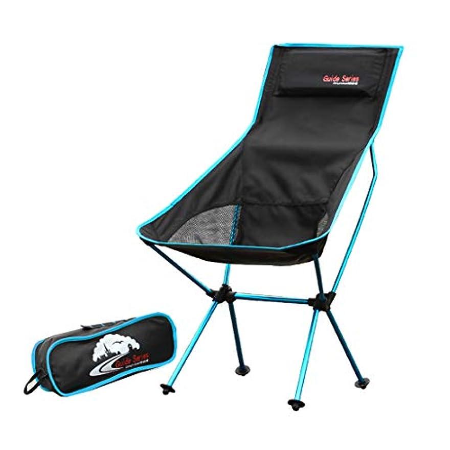 男らしい母旅L- 軽量のキャンプチェアハイバックポータブル 快適なキャリーバッグで簡単セットアップ屋外用、芝生、庭、軽量アルミフレーム用、サポート330ポンド ポータブルで丈夫