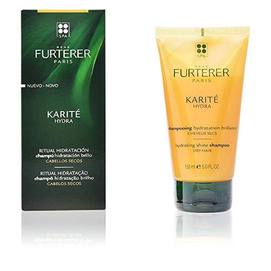 本物漏れ呼吸ルネ フルトレール Karite Hydra Hydrating Shine Shampoo (Dry Hair) 150ml/5oz並行輸入品