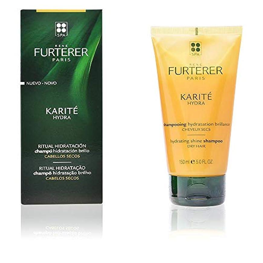 冷凍庫エキス熟練したルネ フルトレール Karite Hydra Hydrating Shine Shampoo (Dry Hair) 150ml/5oz並行輸入品