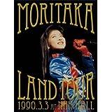 森高ランド・ツアー1990.3.3 at NHKホール(DVD+2CD)