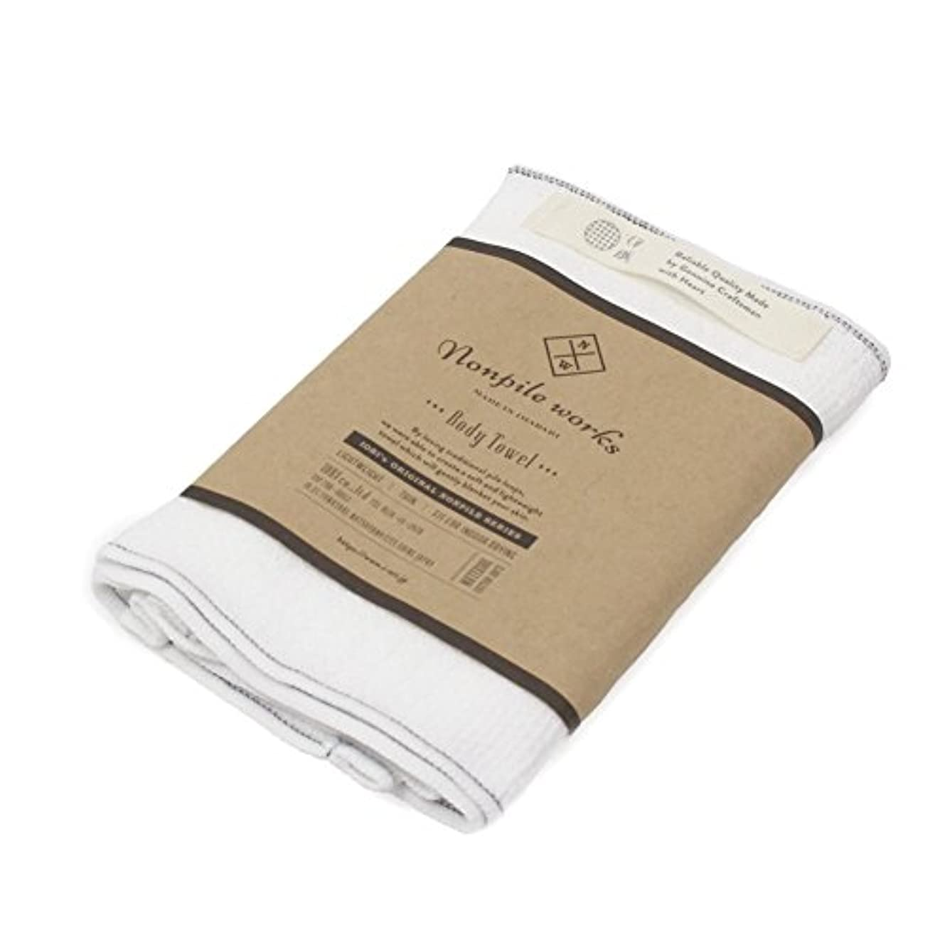 記念日ビタミン付録今治産 ボディタオル 16x85cm nonpile works Body Towel 伊織 (ホワイト)
