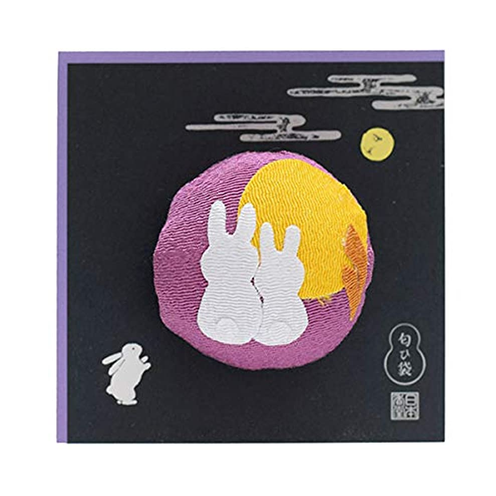才能のあるロッジラック日本香堂 香風景 匂ひ袋 月見うさぎ