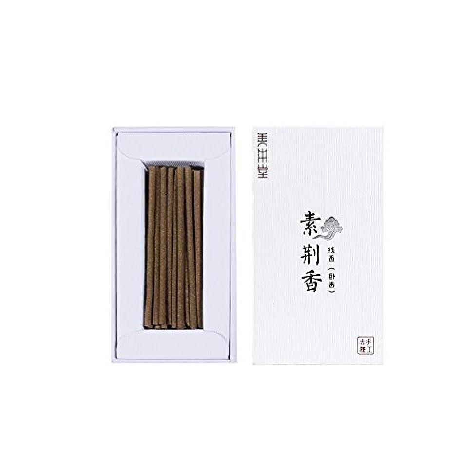 マザーランド方法論ギネスshanbentang Incense Sticks Classical Chinese Incense、古代の知恵、アロマの千年前2.76in
