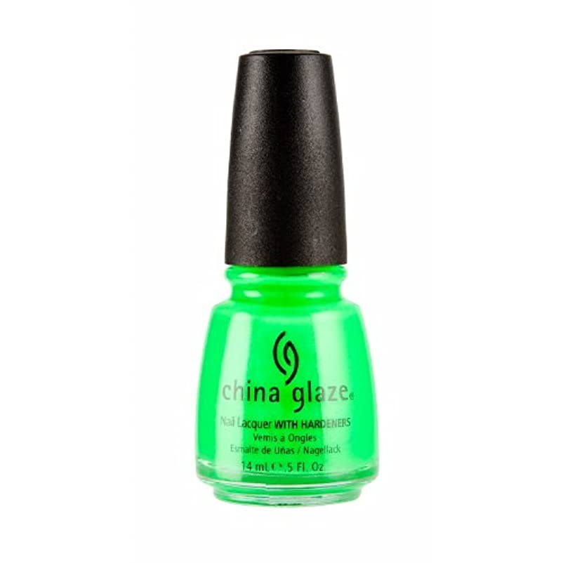 ロシアとげ抜け目のないCHINA GLAZE Nail Lacquer with Nail Hardner 2 - Kiwi Cool-Ada (並行輸入品)