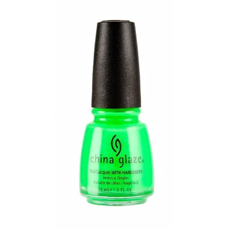 ロシアとげ抜け目のないCHINA GLAZE Nail Lacquer with Nail Hardner 2 - Kiwi Cool-Ada (並行輸入品)