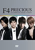 PRECIOUS II‾F4 COMPLETE MUSIC VIDEOS [DVD]