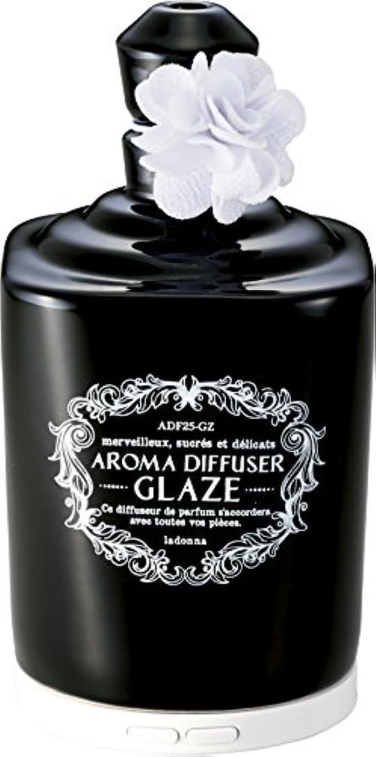 日焼けマサッチョ夕方ラドンナ アロマデュフューザー グレイズ ADF25-GZ ブラック