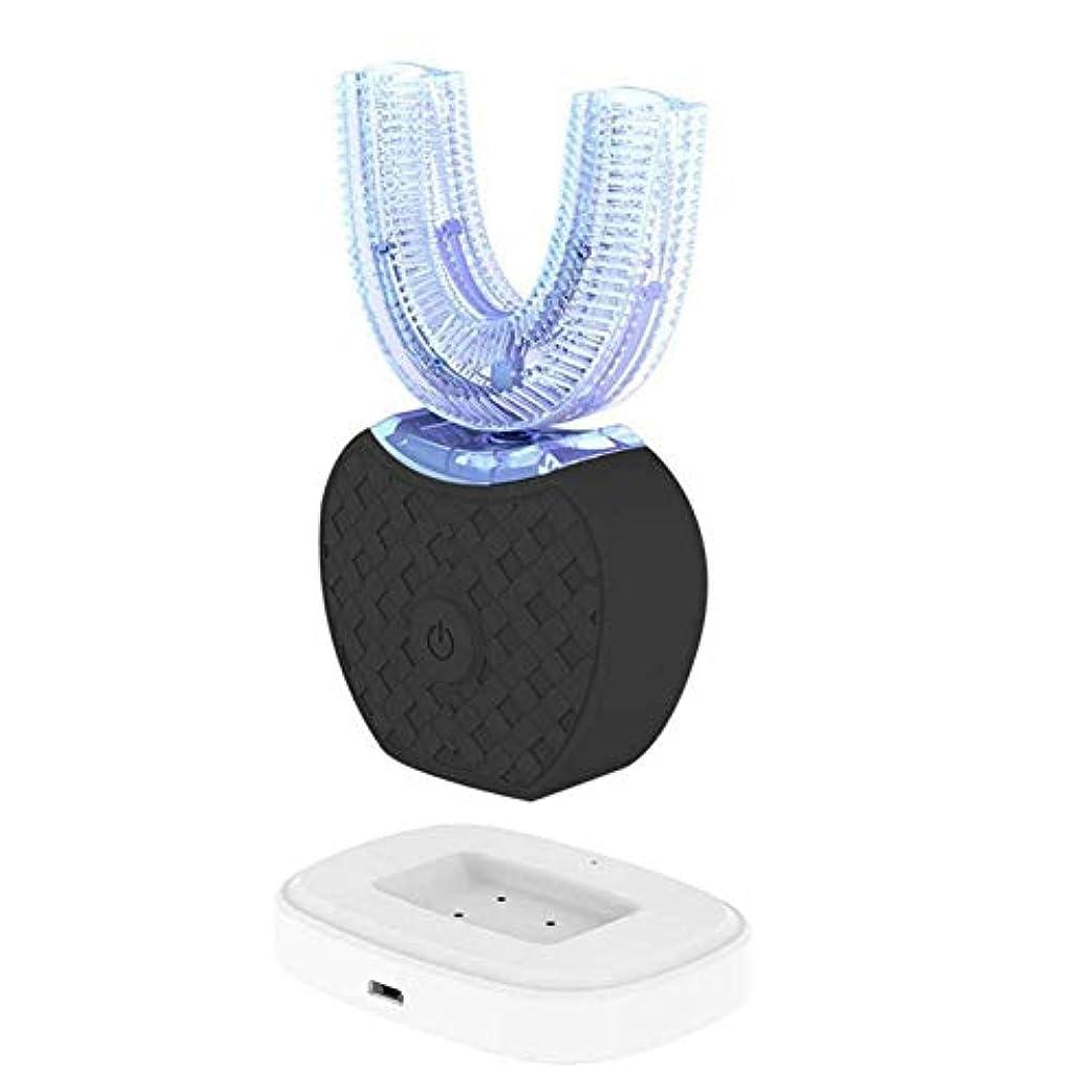 然としたトロリーバス目指す360度インテリジェント自動ソニック電子歯ブラシUsb充電式U形状タイマーブルーライト歯磨き粉、ブラック