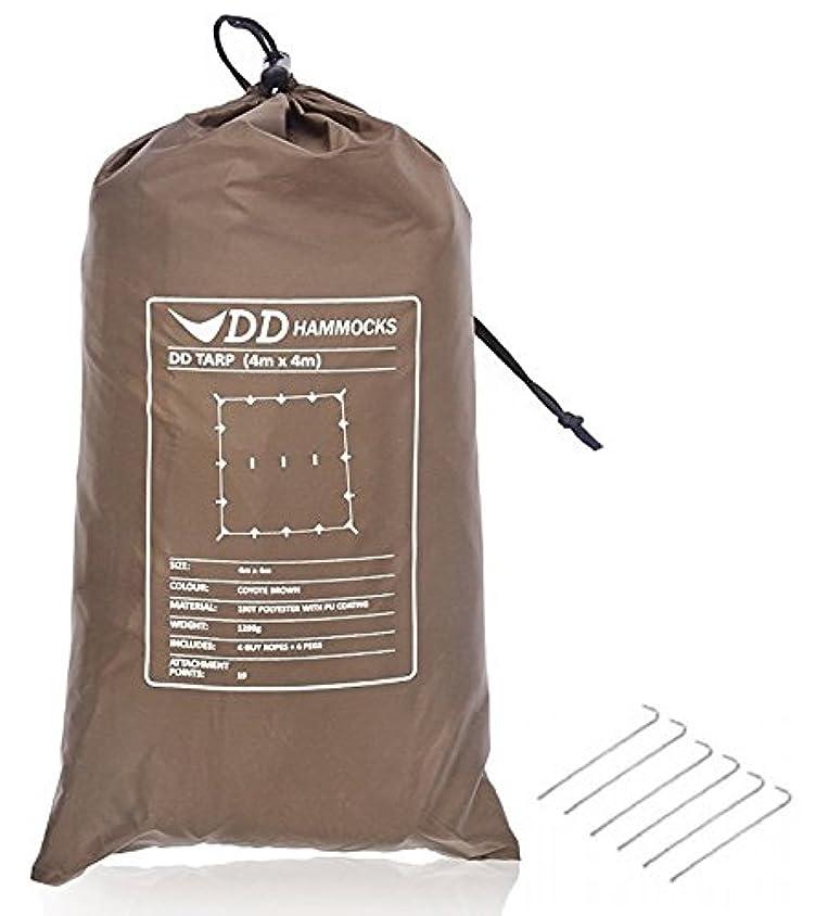 カレンダークロニクルステップDD Tarp タープ 4x4 耐水性 3000mm 使いやすい正方形タープ & 6 x 9