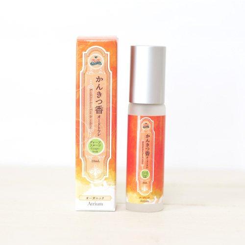 Orange le cura かんきつ香 20ml グレープフルーツ