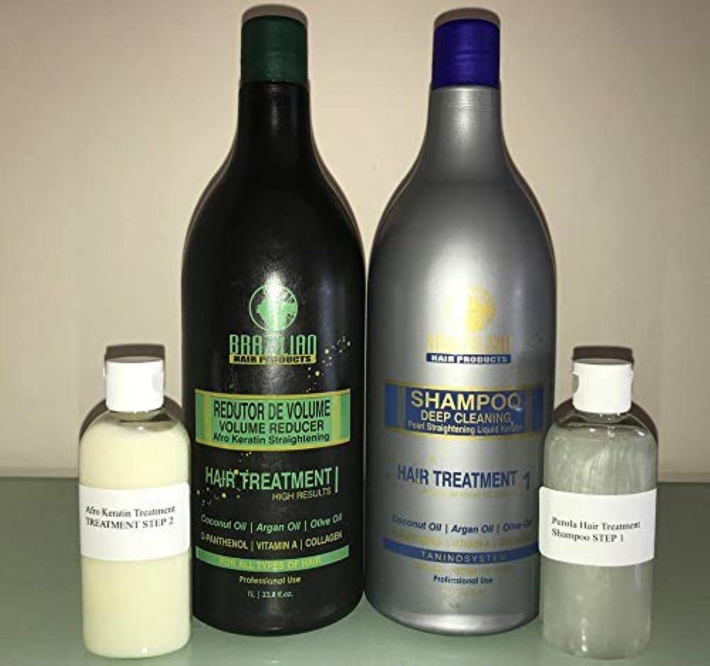 ブレス麦芽遅れアフロブラジルシステムケラチン毛矯正治療マルチサイズ (2 X 100ML シャンプーとケラチン)