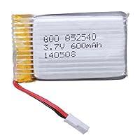 アップグレード SYMA X5C X5 3.7V 600MAH 25C LIPO バッテリー