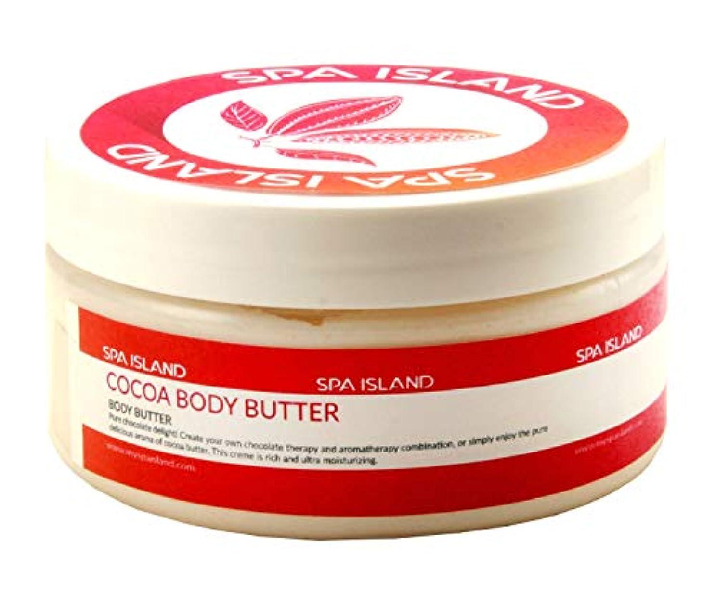 生きているたまに音楽を聴くSpa Island 5.7oz Body Butter Cream Variety Pack (Cocoa, Mango Lime, Calming Lavendar) - Pack of 3