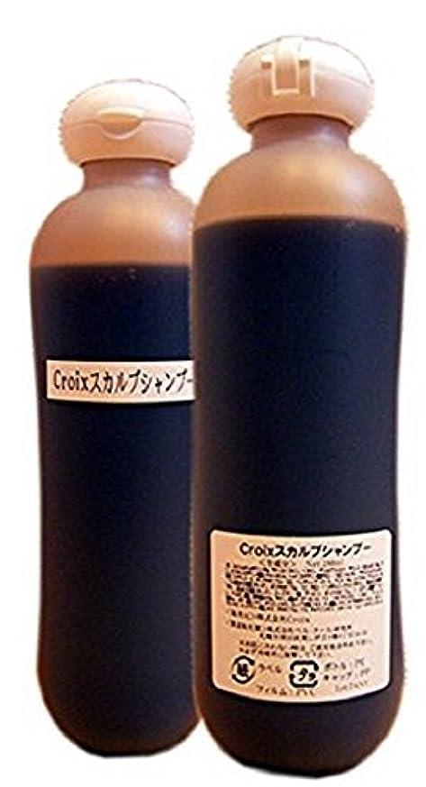 仕立て屋一致する寺院Croix クロワ 育毛?養毛用 スカルプシャンプー 250ml 合成着色料?香料 無添加