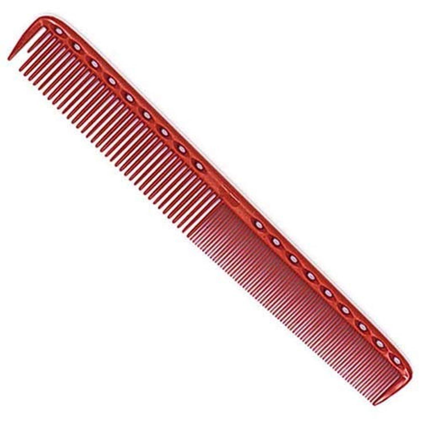 バスメイド平野YS Park 335 Fine Cutting Comb (Extra Long) - Red [並行輸入品]