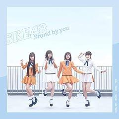 入り口♪SKE48(Team E)