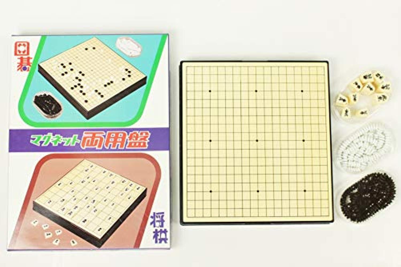 マグネット携帯 将棋/囲碁セット【MR-05】
