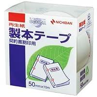 (まとめ) ニチバン 製本テープ<再生紙>契約書割印用 50mm×10m 白 BK-5034 1巻 【×5セット】 [簡易パッケージ品]